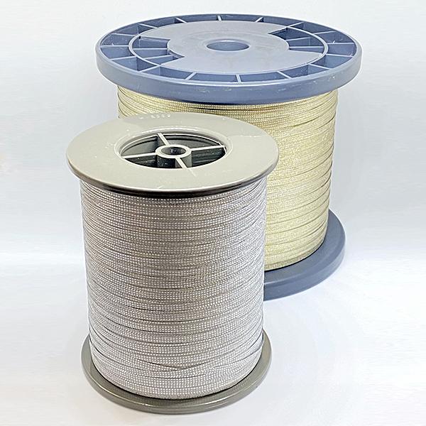 Slit yarn