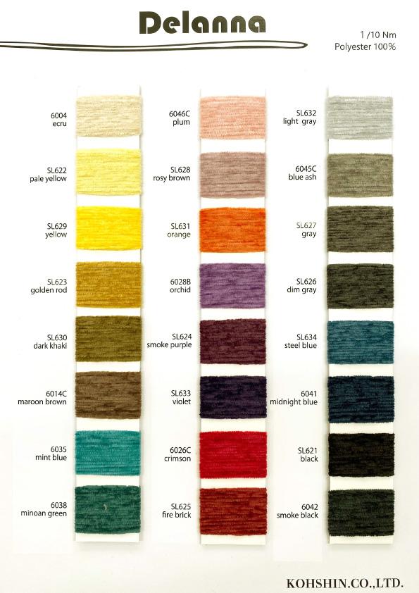delanna Color Sample